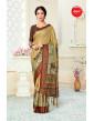 Attractive Beige Art Silk Saree